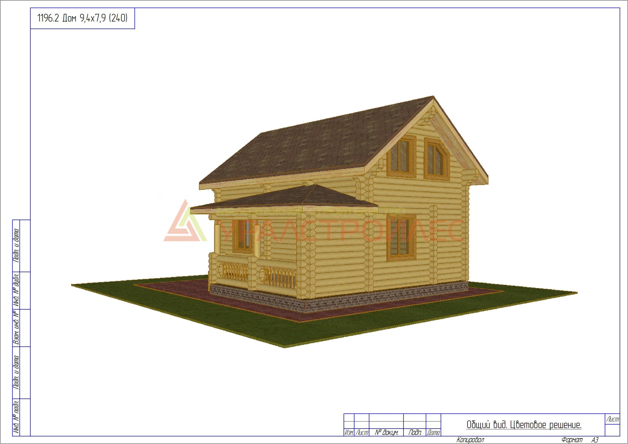 Проект Дома № 1196 г. Тюмень КП . Зеленые Холмы. Ирбитский тракт.