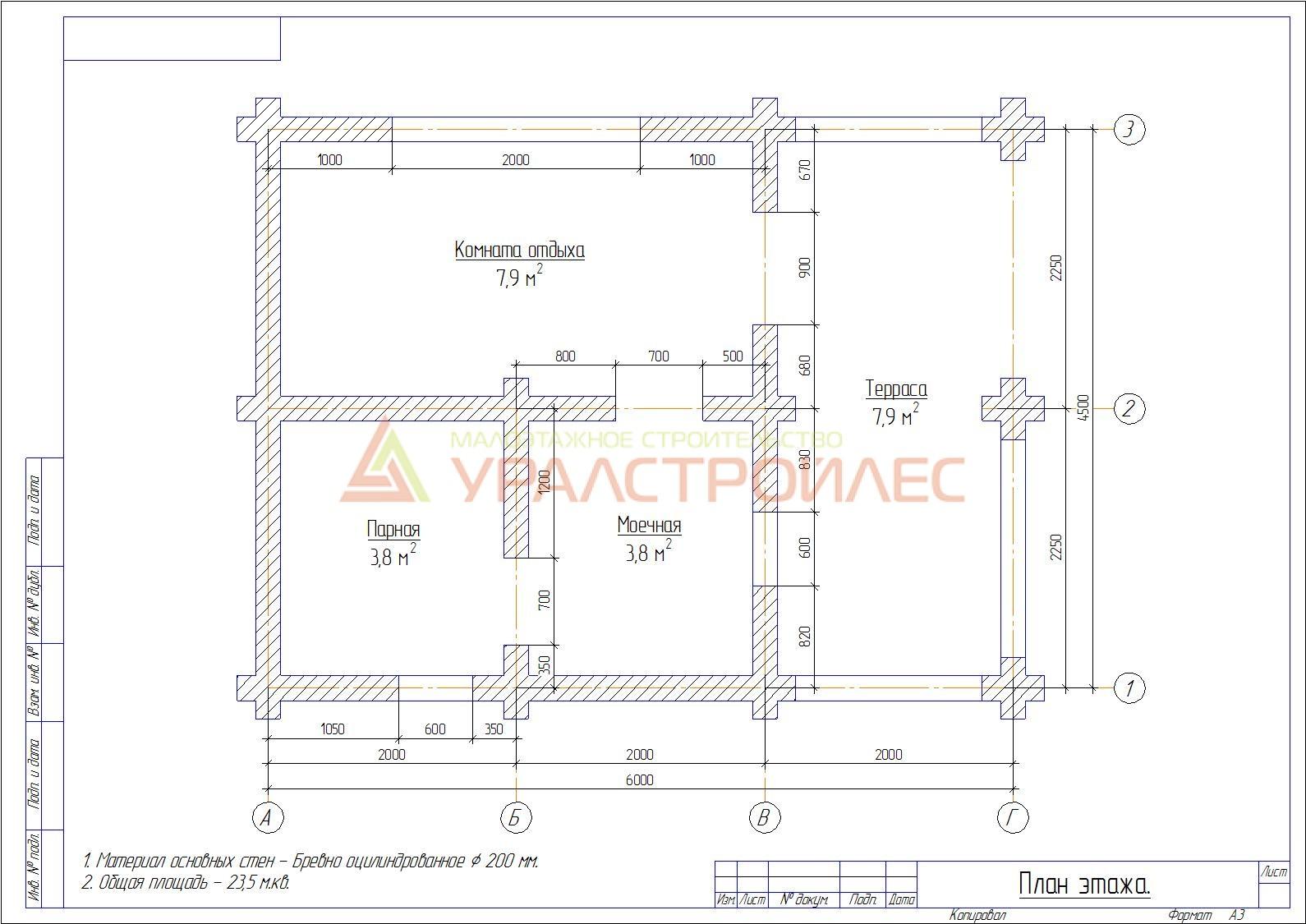 254 Баня 6х4,5 (200)Проект №254, баня 6х4.5, общая площадь 23.5 кв.м. (200)
