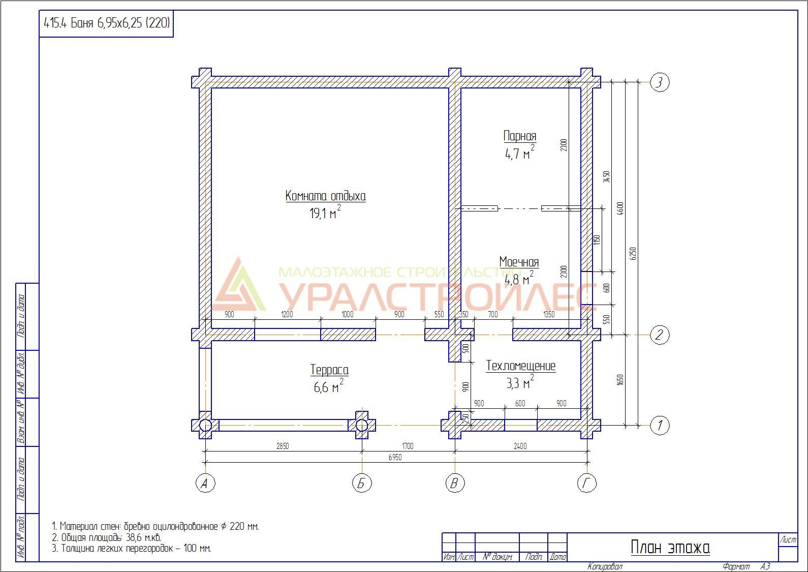 Проект №415 баня одноэтажная, общая площадь 38,6 кв.м.