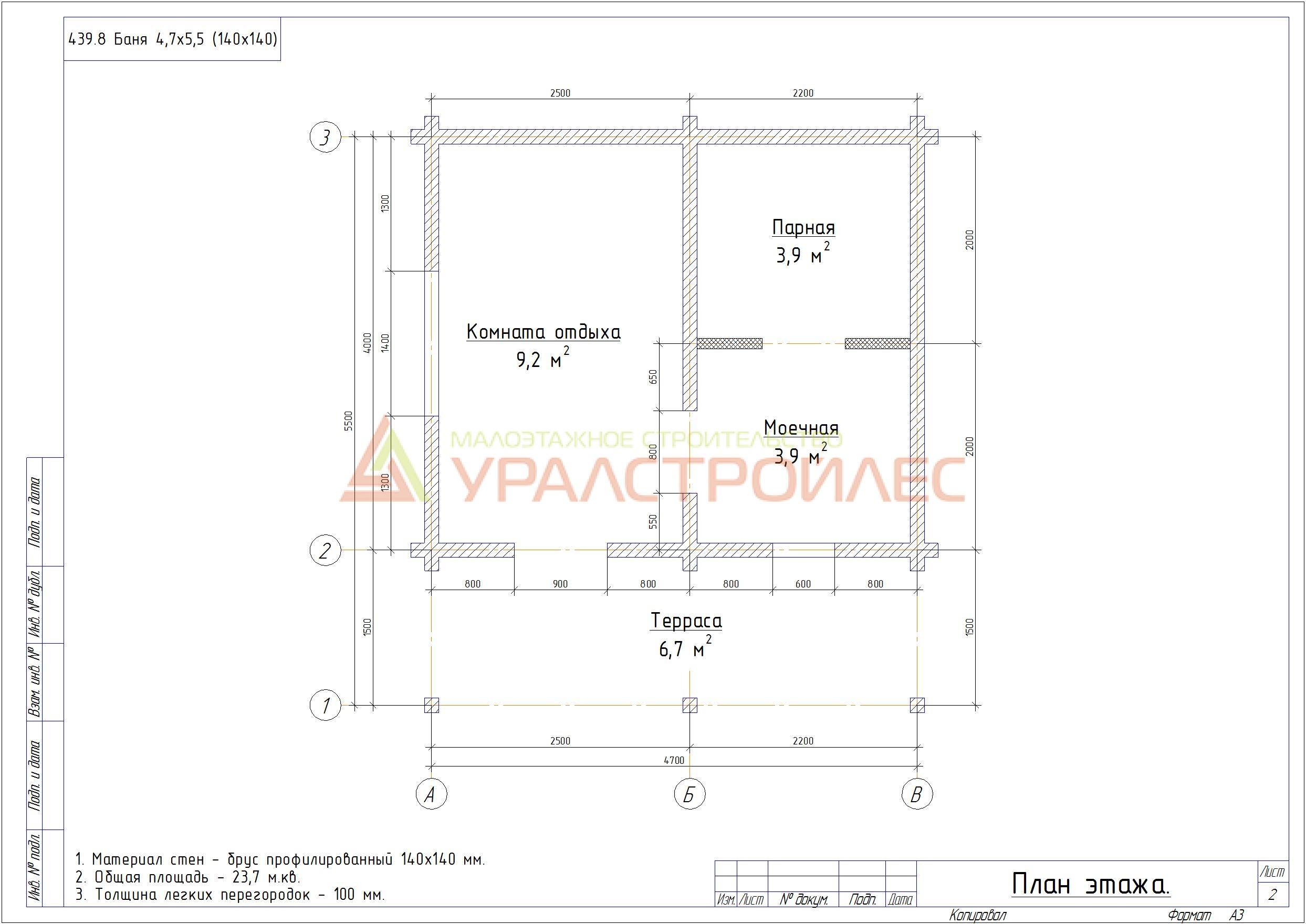 Проект № 439.8 г. Тюмень  КП. Озеро Большое, Салаирский тракт.