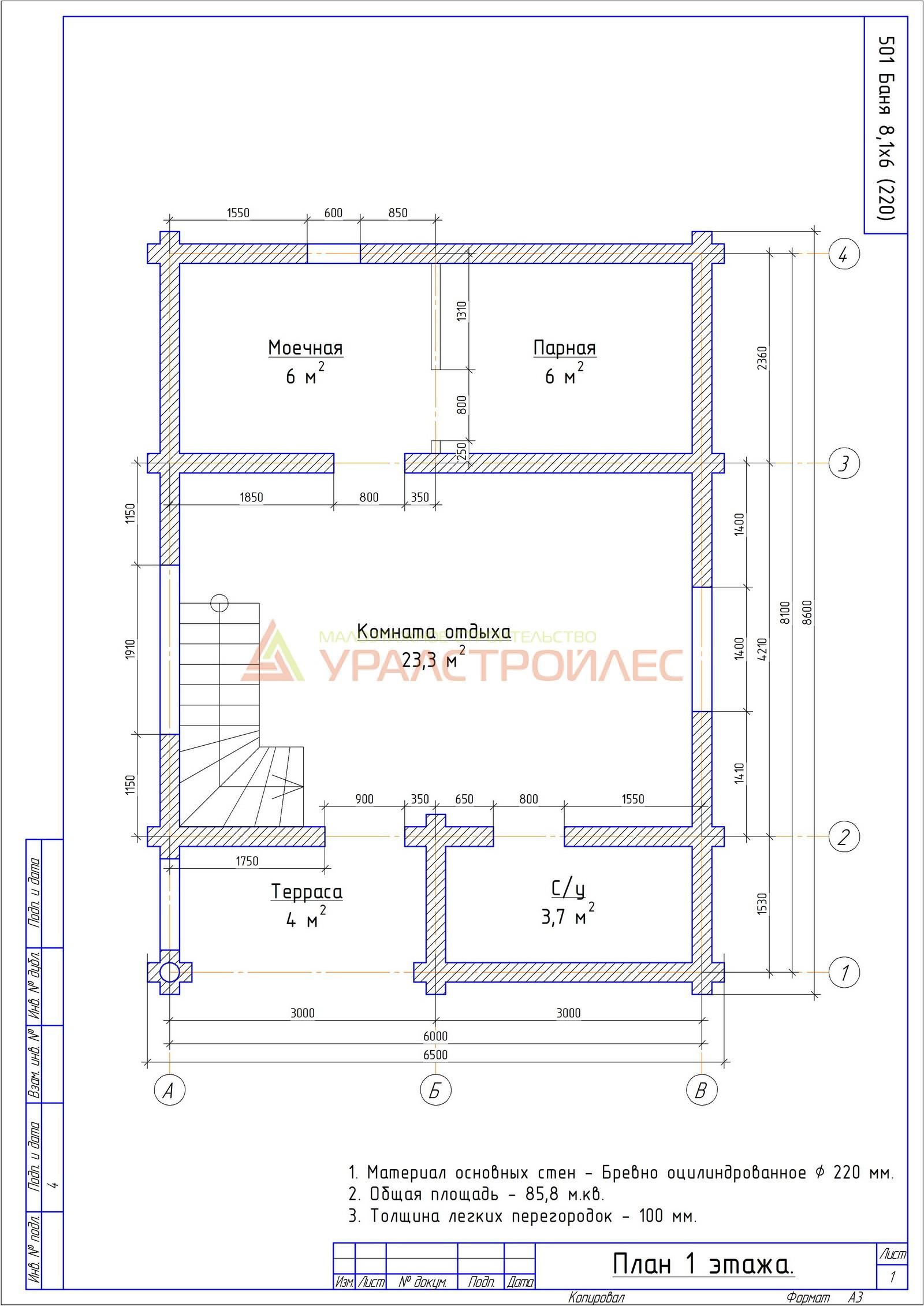 Проект №501, баня двухэтажная, общая площадь 85.8 (диаметр бревна 220)