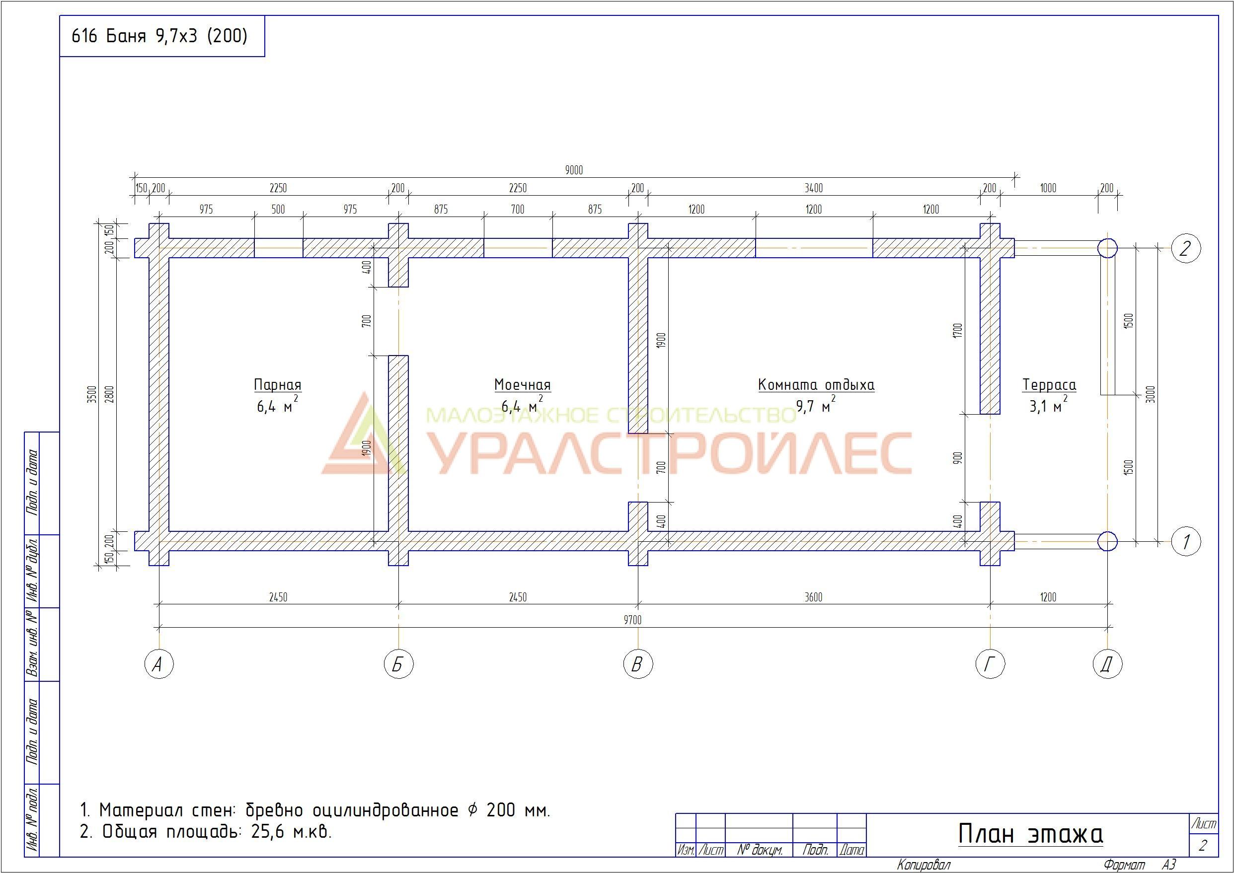 Проект № 616 г. Тюмень СНТ Миркурий 14 км Салаирского тракта .