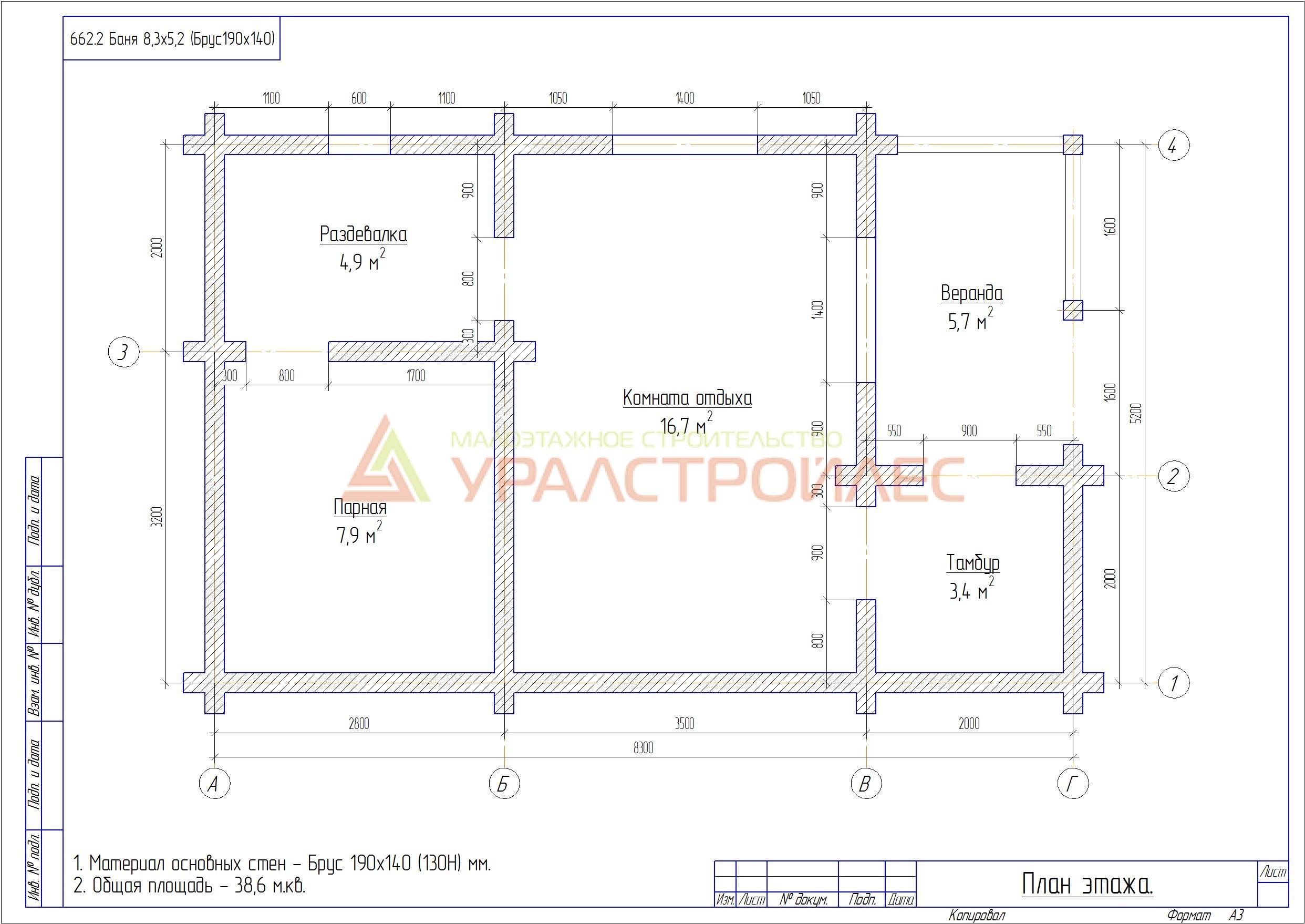 Проект № 662.2  Тюмень . п. Ушакова 4 очередь.