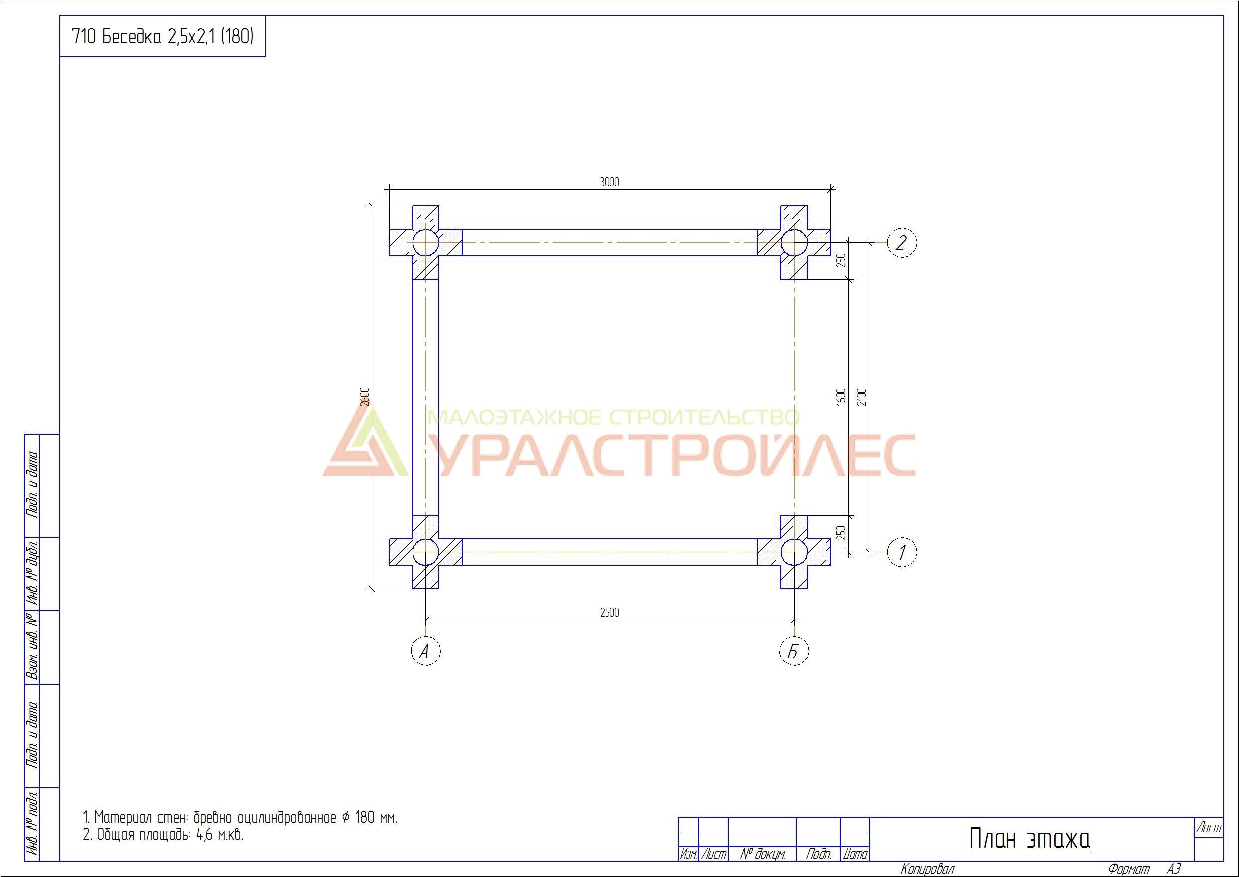 Проект № 710 Тюмень СНТ Промстроевец