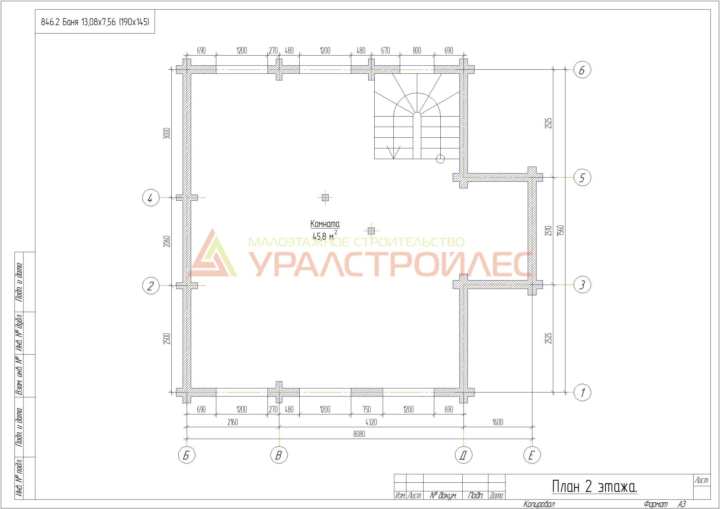 Проект № 846 г. Тюмень .Снт Березка 4 . пос. Вензили