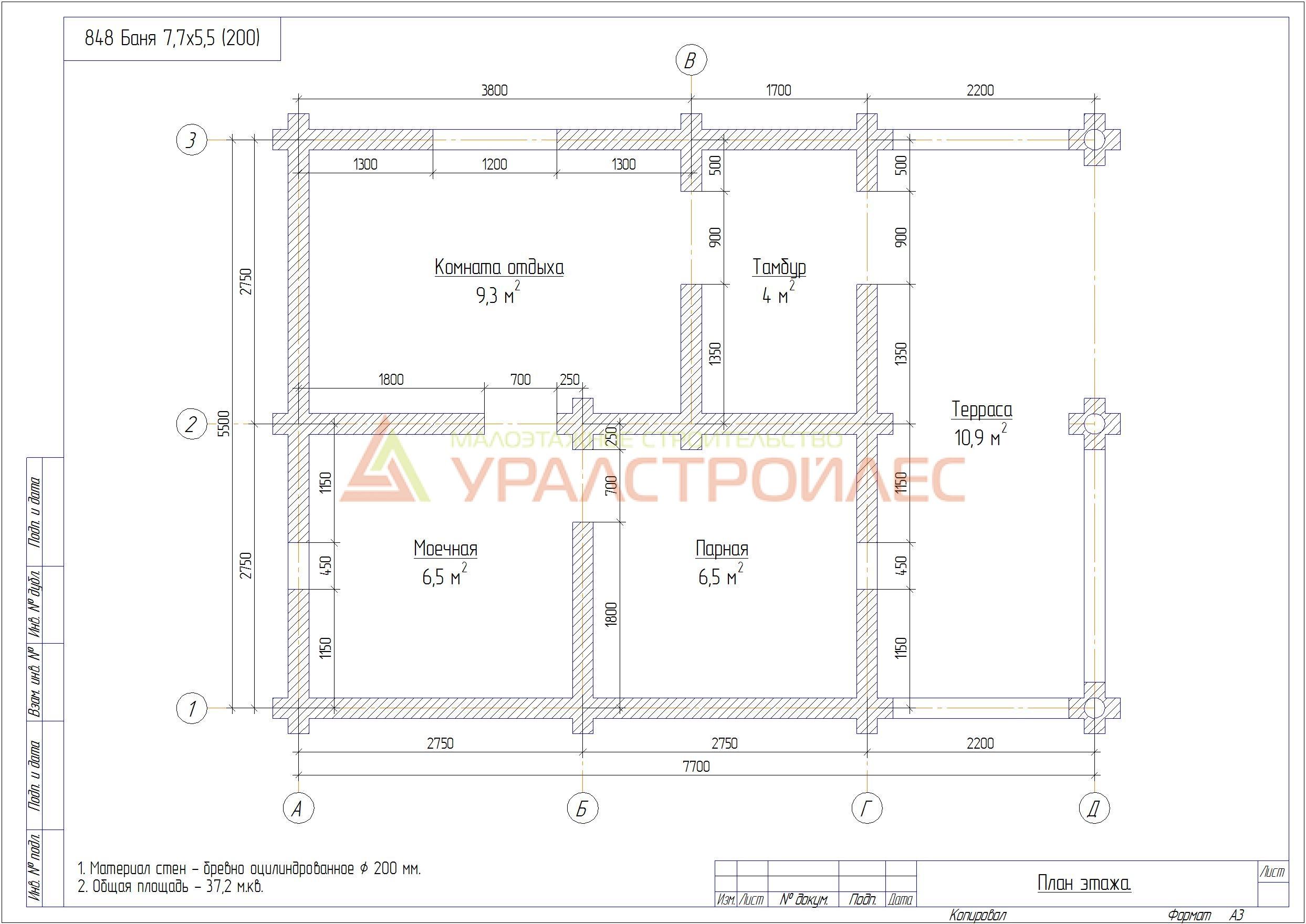 Проект № 848 г. Тюмень КП. Зеленые Холмы Ирбитский тракт.