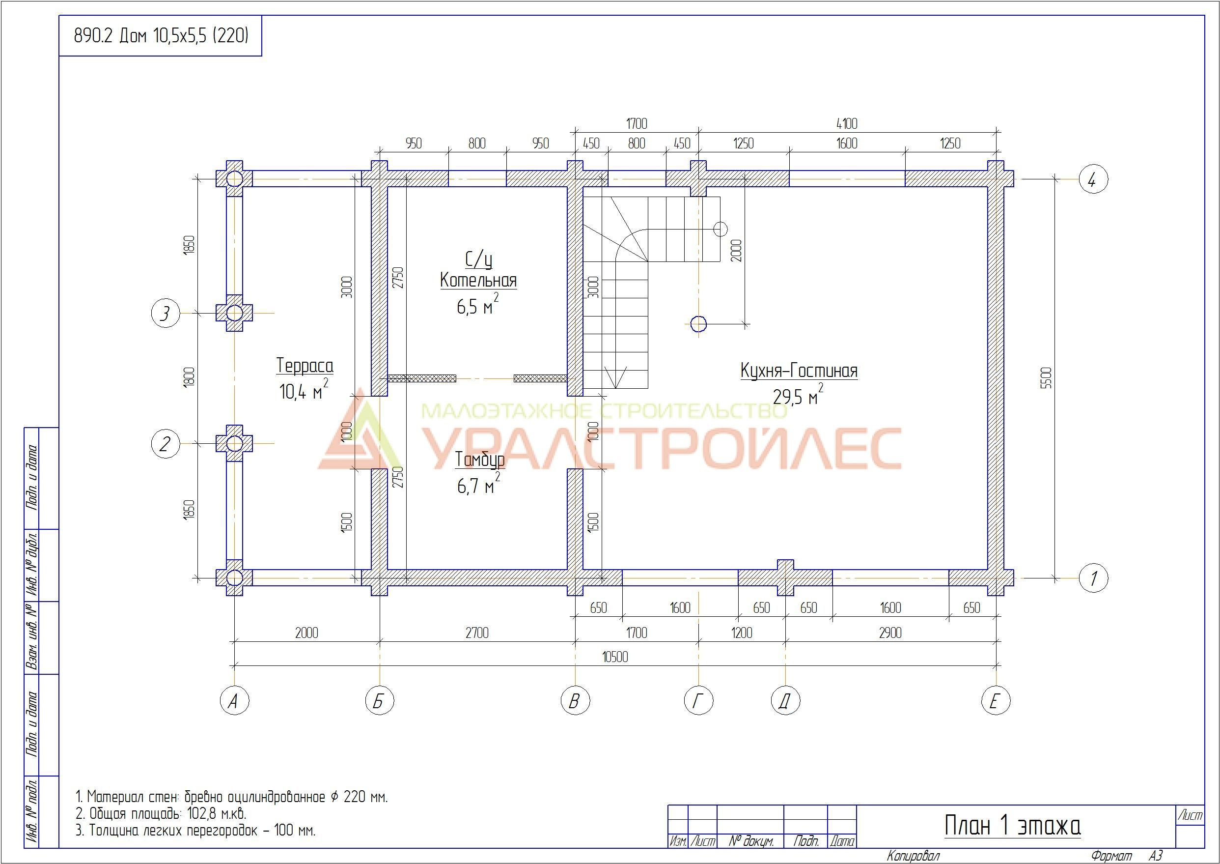 Проект № 890.2 г. Тюмень КП. Решетникова 2