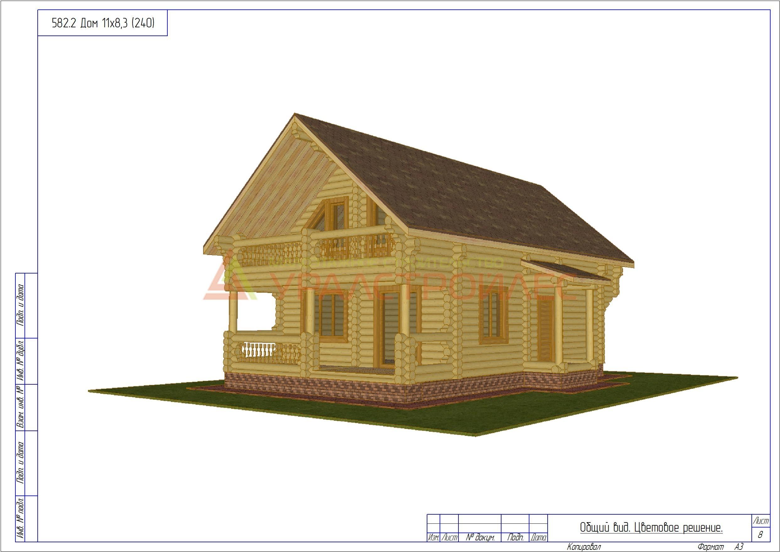 Проект № 582.2 Двухэтажный дом 12х13.7(диаметр бревна 260) 160 м.кв.