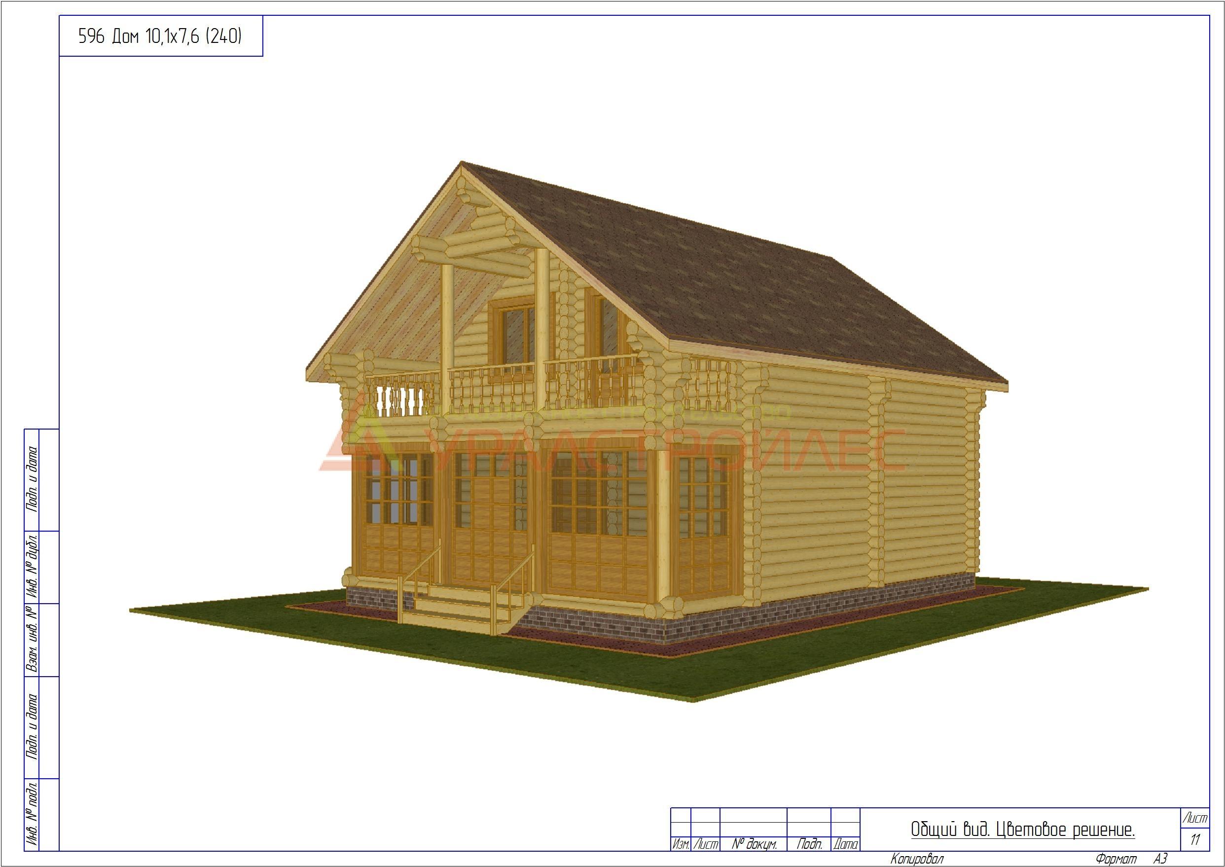 Проект №596 Двух этажный дом 10.х7.6 (диаметр бревна 240) 134 м .кв