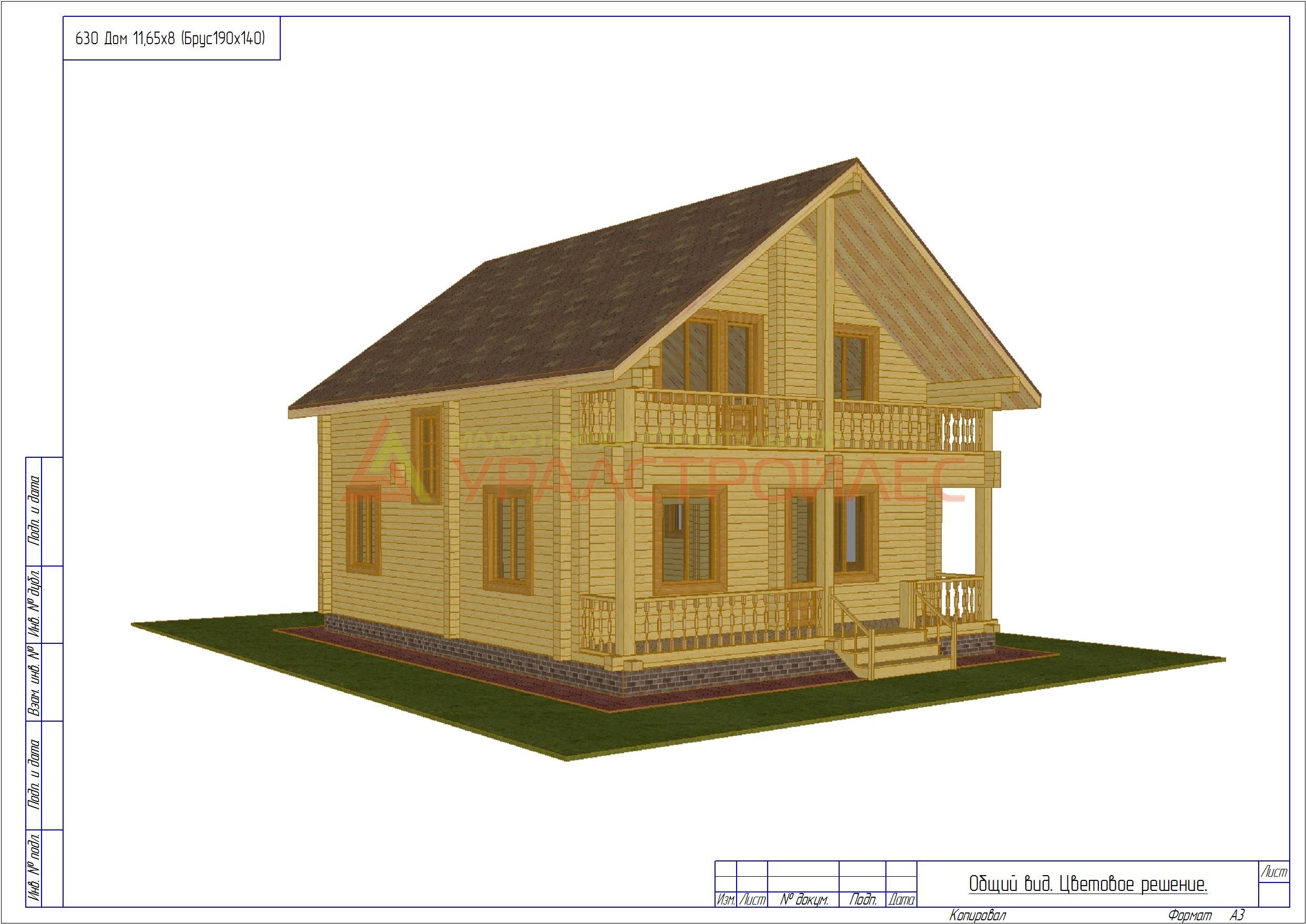 Проект № 630 Дом двух этажный  11,65х8 (Брус 140х190), 150 м. кв.
