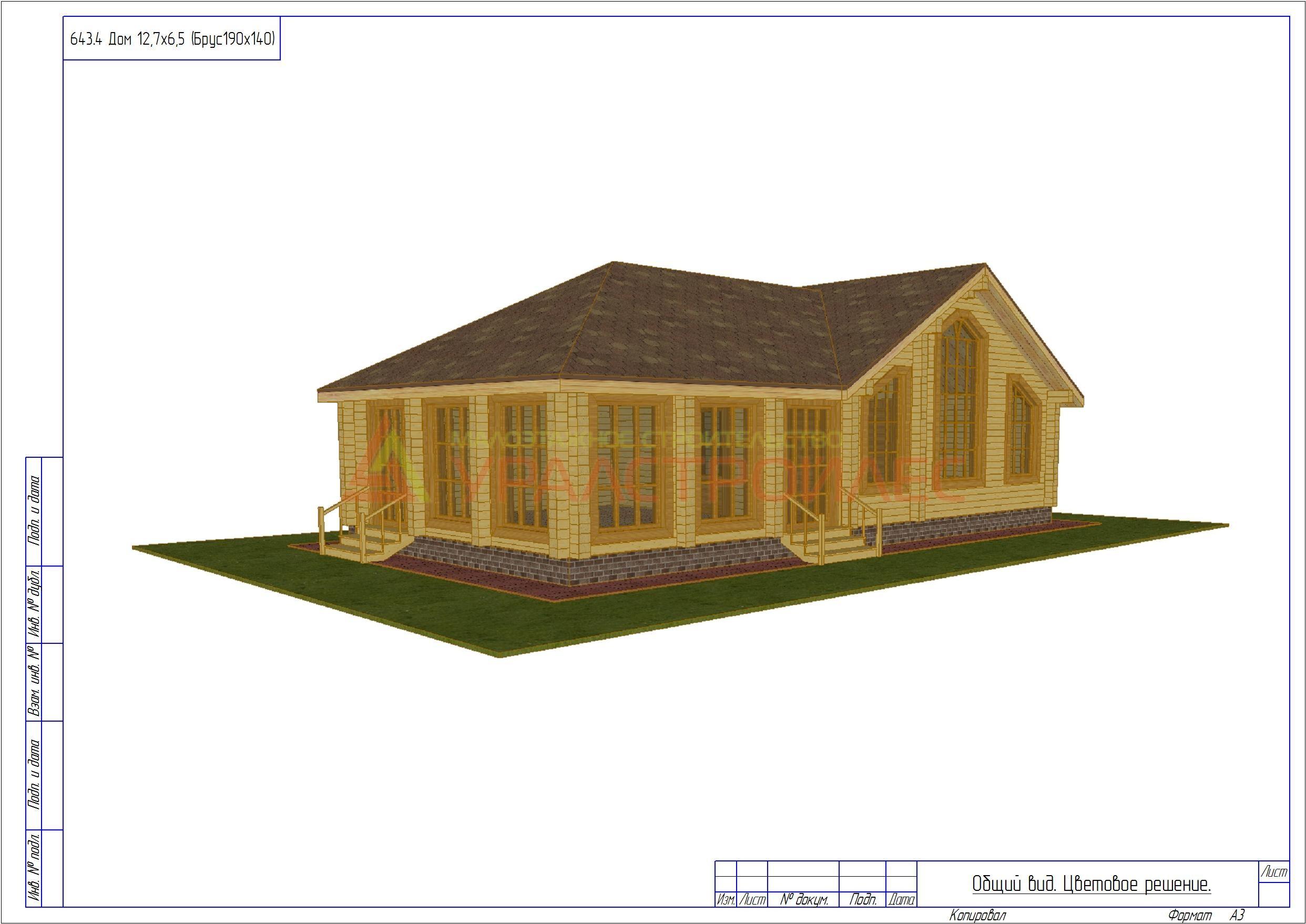 Проект № 643.3 Баня одна этажная   12.7х6.5 (Брус 140х190), 75.5 м. кв.