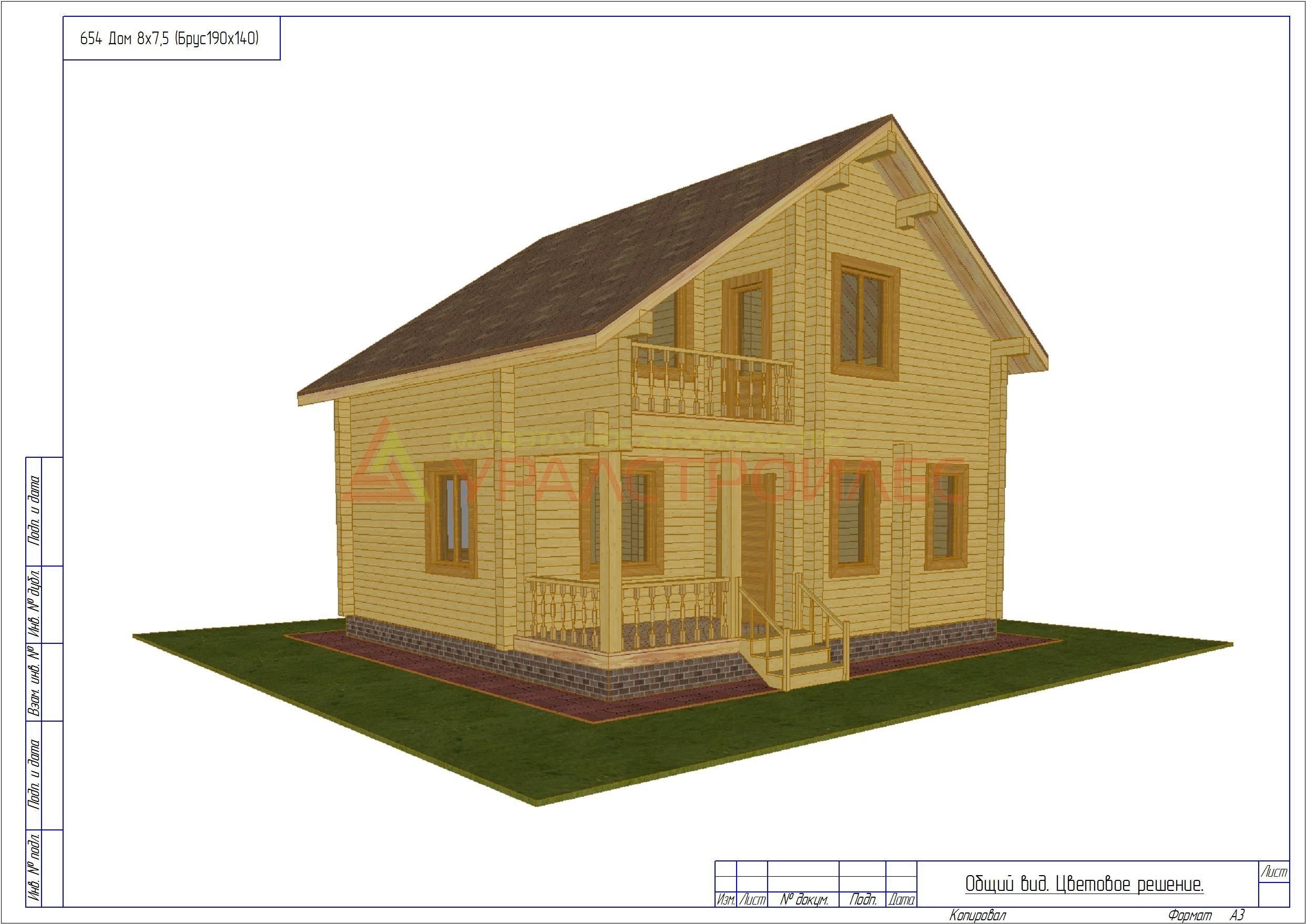 Проект № 654  Дом двух этажный  8х7.5 (Брус 140х190), 105 м. кв.