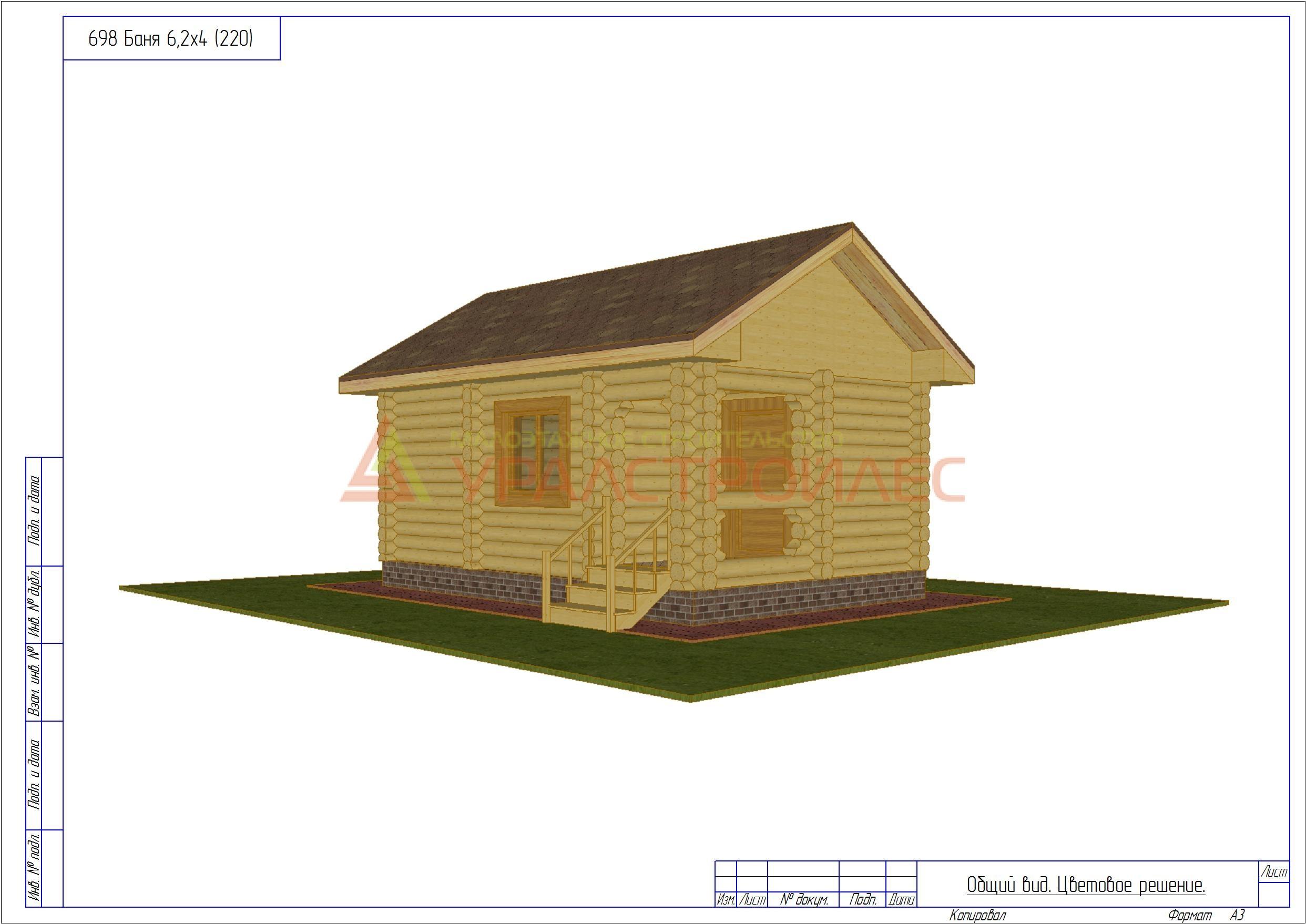 Проект № 698 Баня одно этажная   6.2х4 (Бревно д 220 ), 21  м. кв.