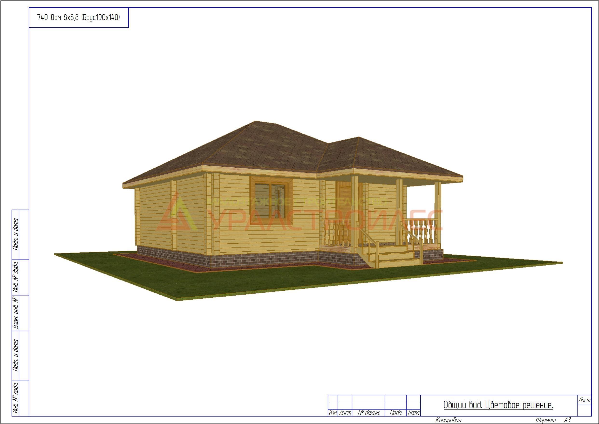 Проект № 740 Дом одно этажный  8х8,8 (Брус 140х190), 57.5 м. кв.