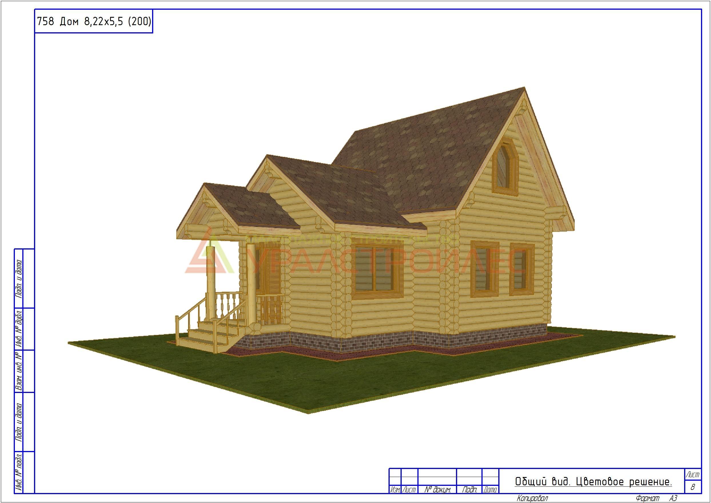 Проект № 758 Дом двухэтажный