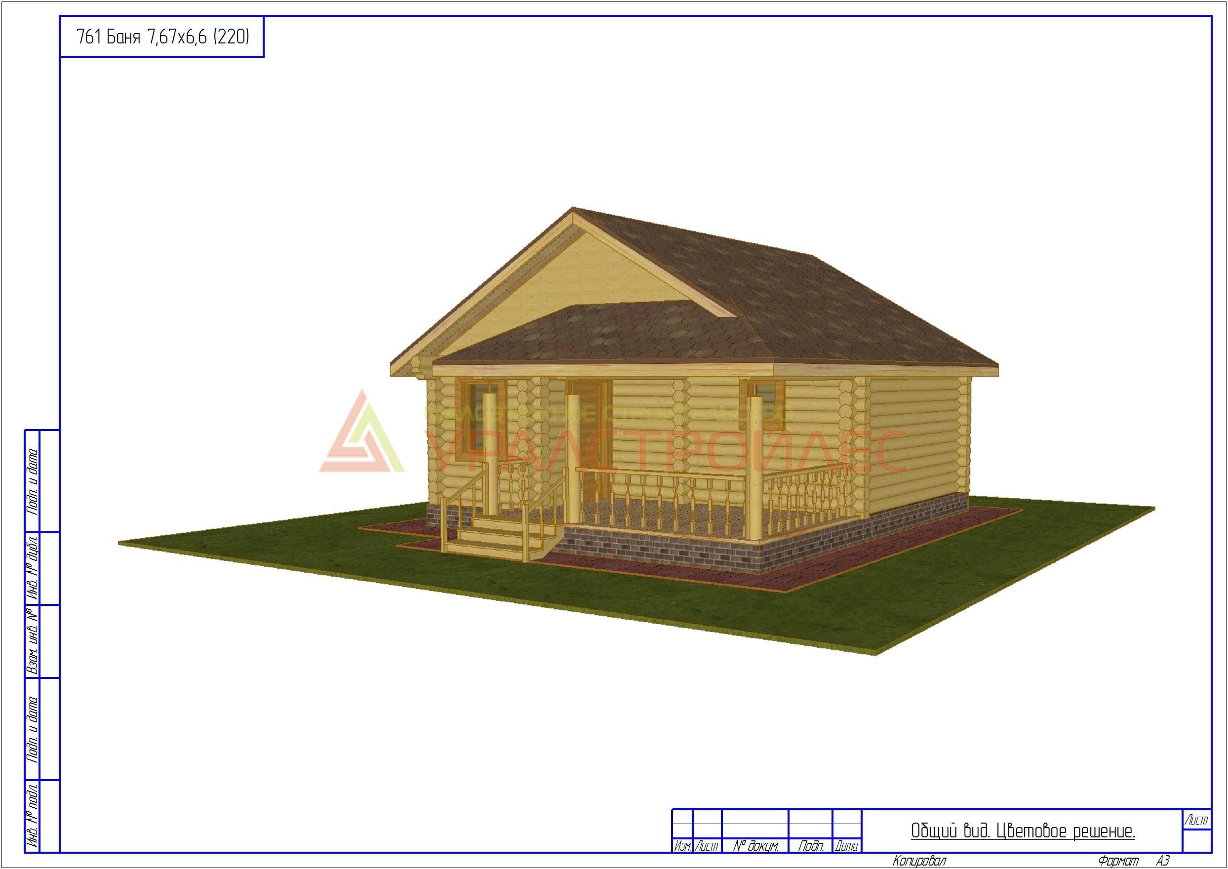 Проект № 761 Баня одноэтажная  Бревно оцилиндрованное Д-220
