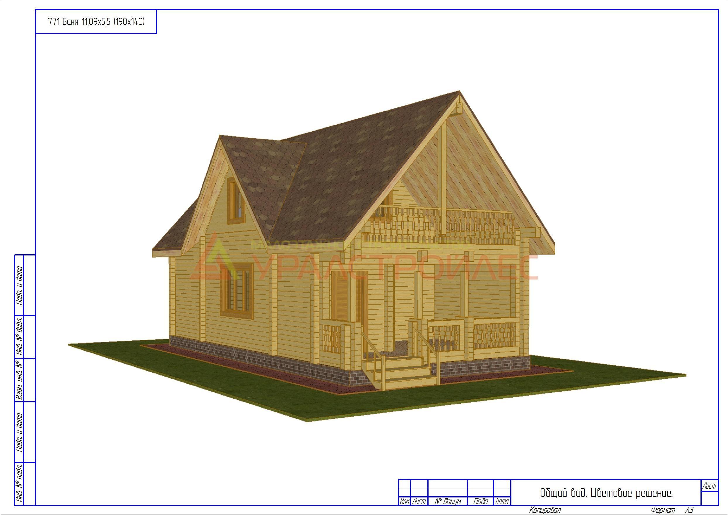 Проект № 771  Дом Баня  Двух этажная Брус 140х190