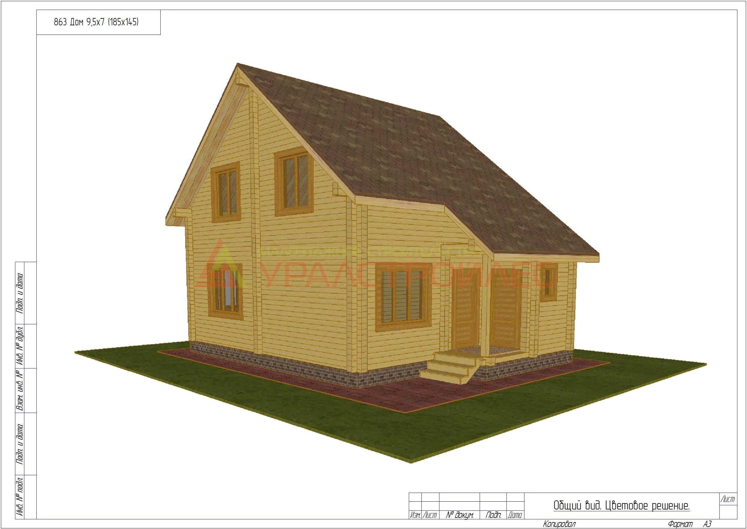 Проект № 863 Дом Брус Профилированный